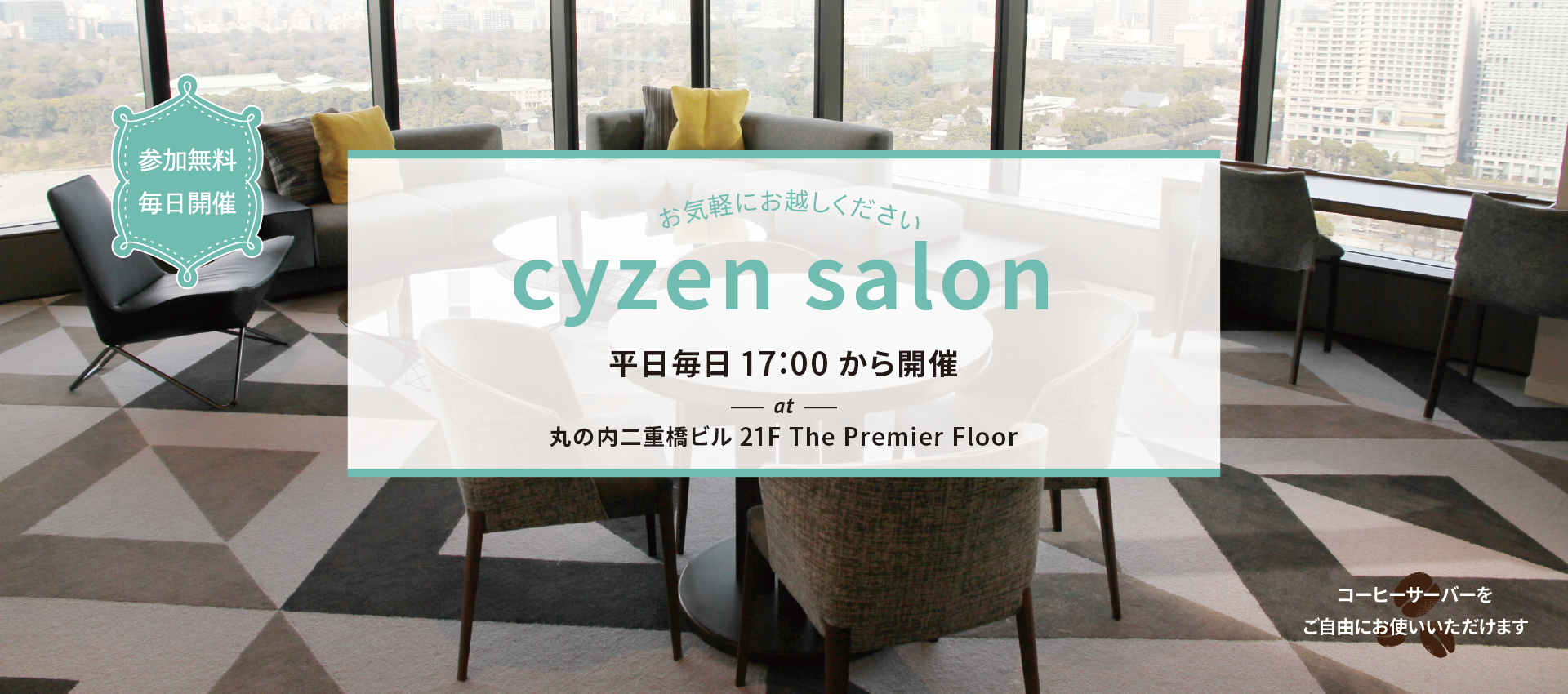 cyzensalon_0724